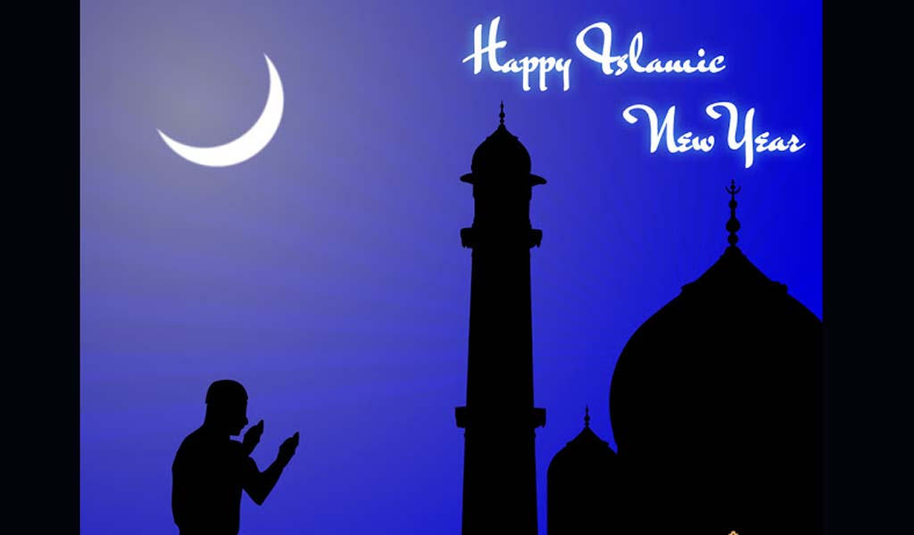 Kano Declares Wednesday Public Holiday To Celebrate Islamic New Year